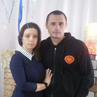 Писцова Алена